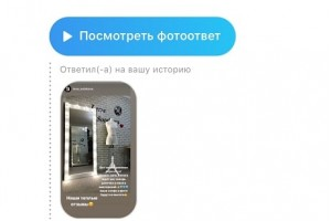 Фото отзыва для лофт зеркала 180 на 80